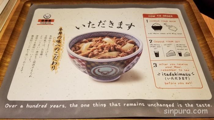 シンガポールの吉野家!現地化された丼メニューを食べてみた!