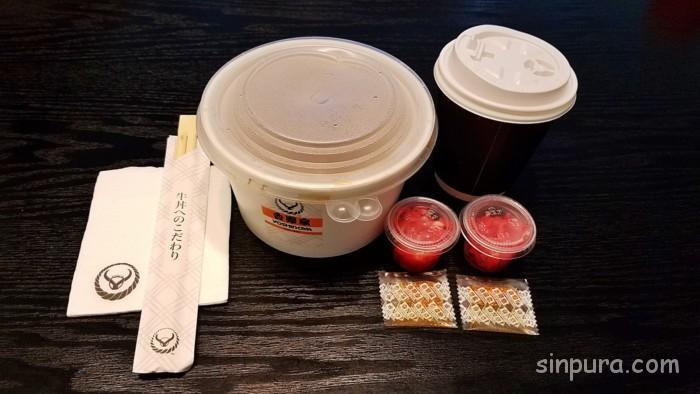 シンガポールの吉野家!直営店の値段や味は日本と何が違う?実食調査!