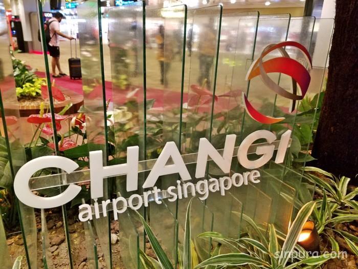 チャンギ空港のターミナル2はココで過ごす!ゲームや映画が勢ぞろい!
