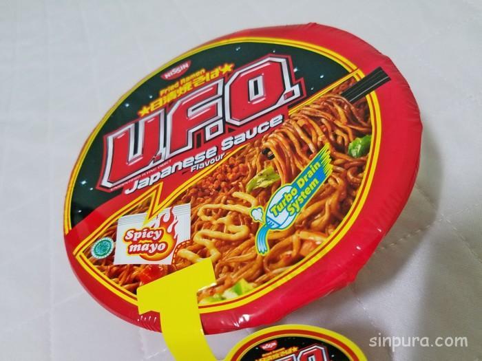 シンガポールで焼きそばUFO(インスタント)を実食調査!!