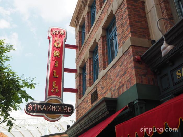 ユニバーサルスタジオシンガポールのレストランで食事するならココ!