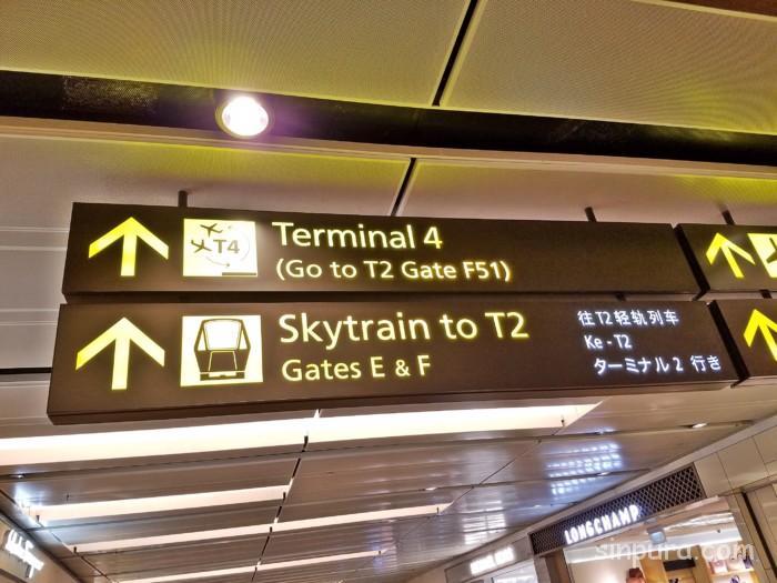 チャンギ空港のスカイトレインでターミナル移動!Terminal1編