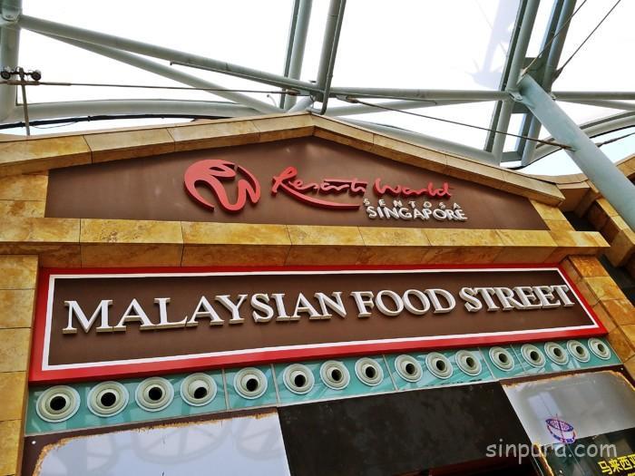 マレーシアンフードストリートのブログ!!メニューや値段は?