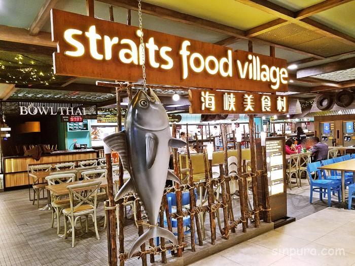 チャンギ空港ターミナル2での食事はフードコート!どんな料理がある??