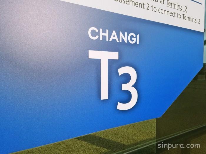チャンギ空港ターミナル3にコンビニはある?場所や商品など調査した!